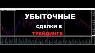 Аналитика форекс видео онлайнi форекс как основная резервная валюта поэтому умение точно спрогнозировать его