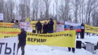 митинг пострадавших банков ТФБ и Интехбанка 21 01 2017 5
