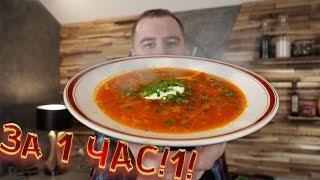 Оттягивающий суп с тушенкой!1!1