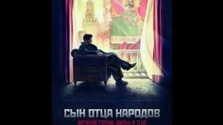 Син оца народа (2013) - (04/12) - руска серија са преводом