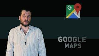 5 полезных функций Google Карт для путешественников