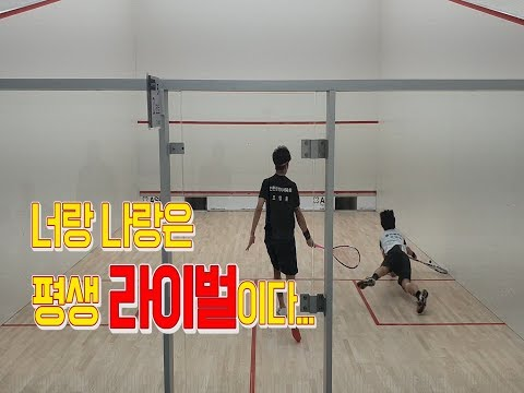 [영훈TV]2019 스쿼시 국가대표 상비군 평가전 3SET (유덕재VS조영훈)