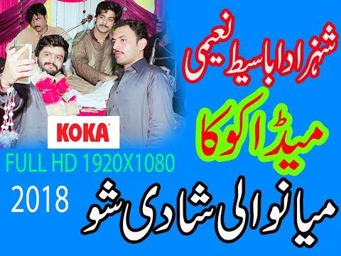 saraiki singer basit naeemi mianwali shadi program 2018 mada koka song