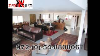 preview picture of video 'ARSUF, Israel Luxury sea view villa for vacation rentals, Arsuf short term rental'
