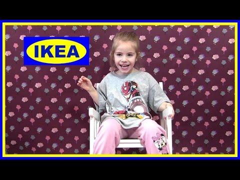 IKEA Schaukelstuhl Sundvik für Kinder - Zusammenbau und Schaukeltest