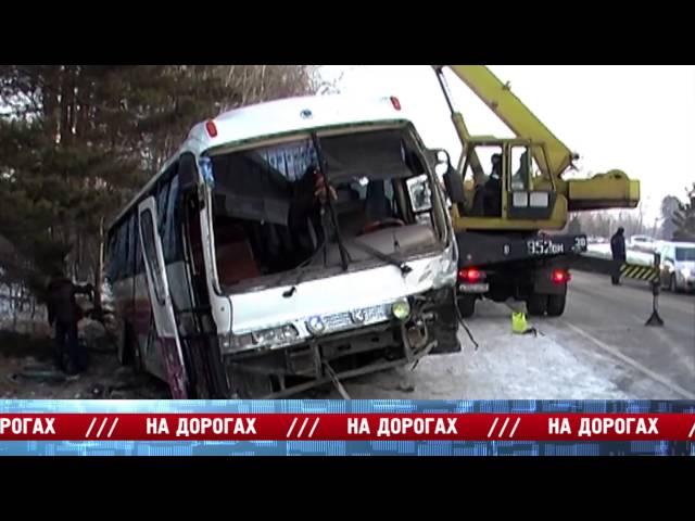 «Место происшествия – Ангарск» за 15 декабря2014