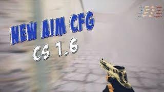 NEW AIM CFG CS 1.6 2017 ONLY HS | SOFT BY S0AIS