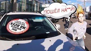 СтопХам-РЫЖАЯ В ОГНЕ!