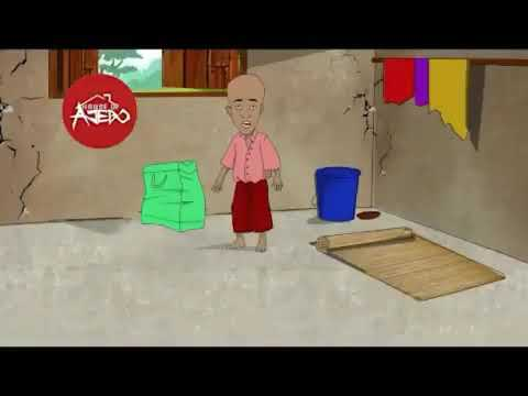 Funny skit from HOUSE OF AJEBO