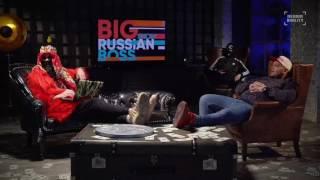 "77x77""Штрих Пимп петрушка""(feat Big Russian Boss)"