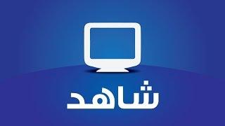"""watch al hayat tv live   Ù‡¯ قن© Ù""""ÙŠ© Ù…¨"""