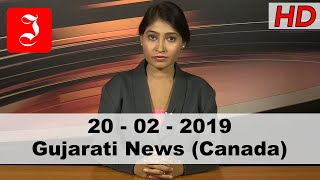 News Gujarati Canada 20th Feb 2019