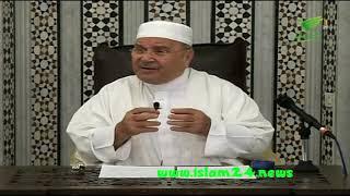 Docteur Rateb Al Nabulsi : La réussite 1