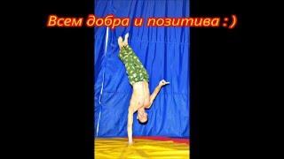Goiaba Сapoeira .