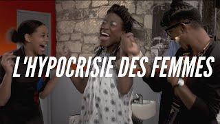 L'HYPOCRISIE DES FEMMES