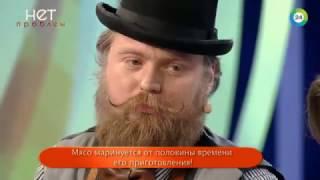 Разлекательное шоу «Нет проблем» от 27 апреля 2017