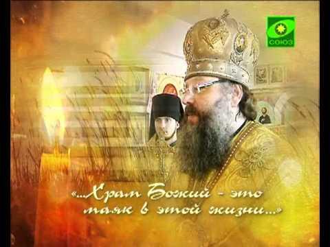 Ю.м фельтен чесменская церковь