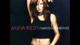 Anna Vissi - Exo pethani gia sena (Official Karaoke Version)