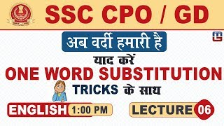 One Word Substitution | SSC CPO/GD | English | 1:00 PM