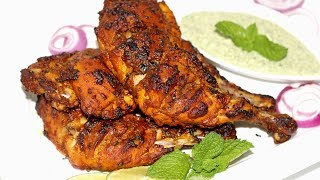 തന്തൂരി ചിക്കൻ | Restaurant Style Tandoori Chicken | Indian Style Grilled Chicken in Oven