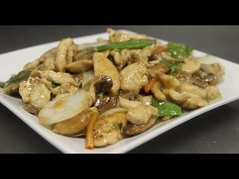 How to Make Moo Goo Gai Pan (Chicken w/ Mushrooms)  2 methods: stir-fry and boiled.
