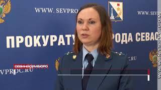 В Севастополе председатель антикоррупционной комиссии пойдёт под суд за мошенничество