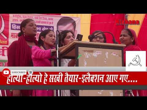 महिला वोटरों के लिए गीत गाकर किया आह्वान #Nishana #JMS #Left #Hisar