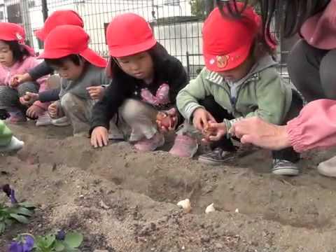Itsukaichiminami Nursery School