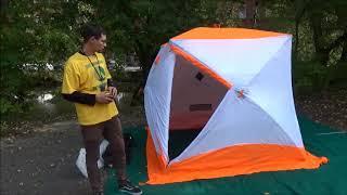 Палатки куб для зимней рыбалки двухслойные