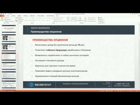 Стратегия боллинджер бинарных опционов анна