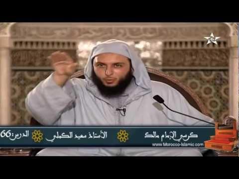 قصة حسان بن ثابت عند الغساني  – الشيخ سعيد الكملي