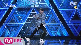 PRODUCE X 101 [단독풀버전] MLD_김동빈 ♬Chewing Gum & Perfect Man @기획사별 퍼포먼스 190510 EP.2