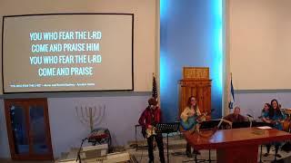 Purim Service 2020