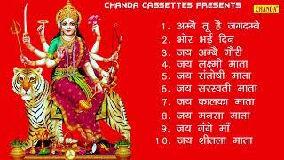 माता रानी की स्पेशल आरती : अम्बे तू है जगदम्बे    Anjali Jain, Vandana Vajpai    Most Popular Aarti