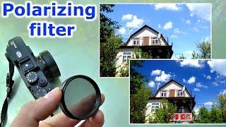 ПОЛЯРИЗАЦИОННЫЙ СВЕТОФИЛЬТР KENKO для фотоаппарата или видеокамеры | Светофильтры для объективов