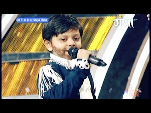 SA re GA ma pa lil champs big Ganga 2018