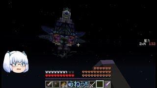 【minecraft】「ZODIAC」ゆっくり1人が異世界冒険へ part43「天界城マーミュラズ」