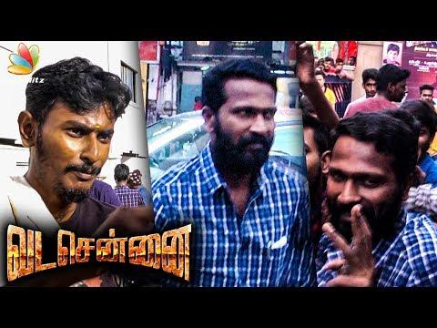I'm a STR fan But Dhanush is Awesome : Vada Chennai Public Reaction   Vetri Maaran