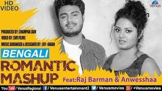 Raj Barman & Anwesshaa   Best Bengali Romantic Mashup   Chirodini Tumi Je Amar