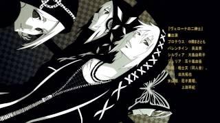 シェイクスピア「ヴェローナの二紳士-TheTwoGentlemenofVerona-」ラジオドラマ