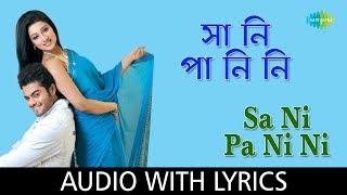 Sa Ni Pa Ni Ni With Lyrics | Shreya Ghoshal, Shaan - YouTube