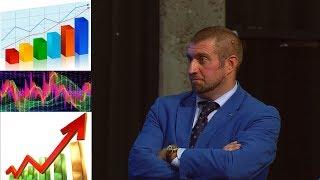 """Дмитрий ПОТАПЕНКО - Программа """"Таблицы"""": люди, тренды, эксперименты"""