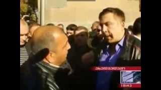 Саакашвили об армянах