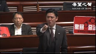 特首答問大會現場實錄:送中惡法公民黨譚文豪話沒說完就遭驅逐議事廳