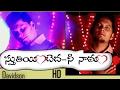 Latest New Telugu Christian songs 2017    STHUTHI INCHEDA NE NAMAM (COVER)    Davidson Gajulavarthi