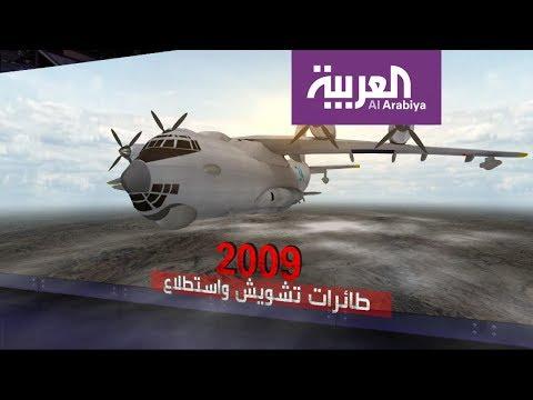 العرب اليوم - شاهد: تعرف على إمكانيات الطائرة الروسية التي أُسقطت في سورية