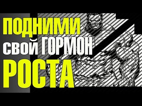 Капсулы для похудения лида по россии