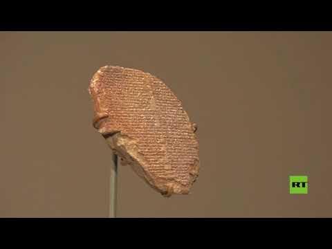 العرب اليوم - عودة 17000 قطعة أثرية إلى العراق جمعت في الولايات المتحدة
