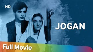 Jogan (1950) | Nargis | Dilip Kumar | Super Hit Classic Bollywood Hindi Movie