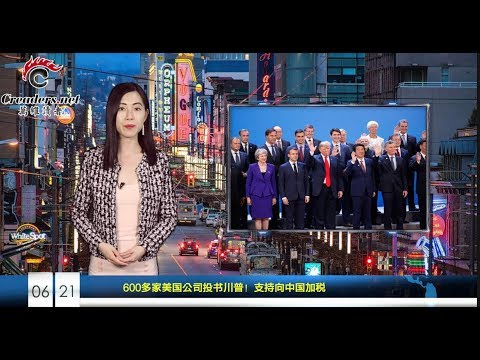 美国再颁禁令!禁止向中国出售超级计算机任何零部件|| 万维网 ...
